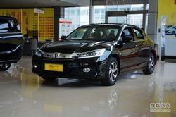 [武汉]本田雅阁最高优惠2.1万元现车充足