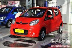 [洛阳]奔奔mini购车优惠7000元 现车销售