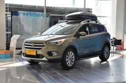 [长沙]福特翼虎最高优惠3.8万元现车供应