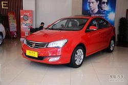 [温州市]荣威350最高优惠1.8万 现车销售