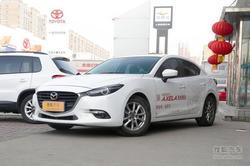 [天津]马自达昂克赛拉现车综合优惠1.2万