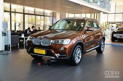 [杭州]宝马X3最高让利8.89万元 少量现车