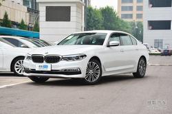 [沈阳]宝马5系最高优惠9.24万元 有现车