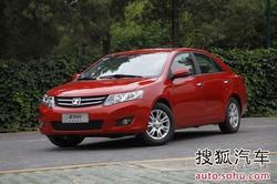 [日照]众泰Z300少量现车 最高优惠0.1万