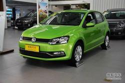 [潍坊]大众Polo最高降价1万元 现车充足!