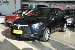 [南宁]购买中华H220部分车款优惠0.3万元