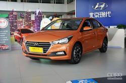[郑州]北京现代悦纳降价1.5万元现车充足