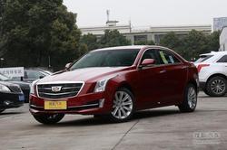 [无锡]凯迪拉克ATS-L降价9万元 现车在售