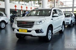 [天津]哈弗H9现车充足最高可优惠1.2万元