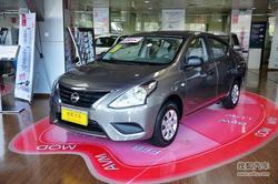 [杭州]日产阳光特价优惠1.3万!现车销售