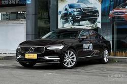 [南通]沃尔沃S90降价5.8万 店内现车充足