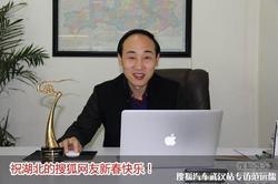 专访:建银集团汽车事业部总经理 范远儒