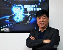 访江森自控VARTA经销商沈阳新丙昆原总经理