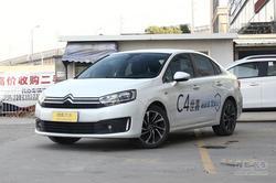 [天津]雪铁龙C4世嘉有现车综合优惠3.2万
