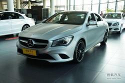 [青岛市]奔驰GLA级降价2.5万元 现车销售