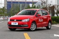 [天津]上汽大众Polo现车 综合优惠2.75万