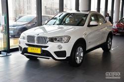 [洛阳]宝马X4现车销售 最低55.2万元起售