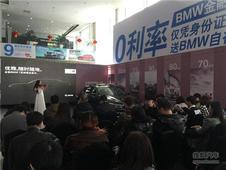 大连星之宝全新款BMW 7系品鉴会优雅落幕