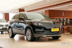 [杭州]林肯MKC报价29.88万元起 少量现车
