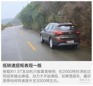 [郑州]北汽幻速S6最高降价2.4万元现车足