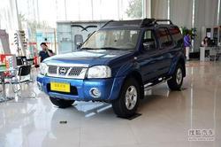 [赣州市]购日产帕拉丁降价0.5万现车充足