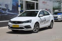 [上海]吉利新帝豪最高优惠一万 店内现车