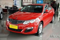 [邢台]荣威550店内现车销售 最高让0.8万