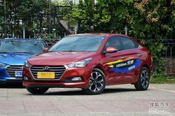 现代悦纳最高优惠1.4万元 现车充足可选!