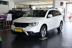 道奇酷威优惠9万元 进口7座SUV仍然是卖点