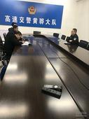 渤海大队召开春运动员会部署2018春运工作