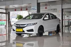 [郑州]广汽本田锋范降价1.3万元现车充足