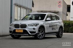 [昆明]宝马X1购车最高优惠6.15万现车销售
