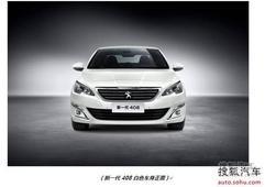 北京国际车展全球首发新一代东风标致408