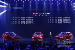马自达第二代Mazda CX-5已登陆烟台裕顺!