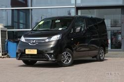 [杭州]日产NV200最高优惠2000元!有现车