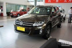 [重庆]大众途观现车充足 现金降1.5万元