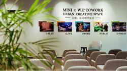 宁波宝恒MINI 丨城市空间更新的N种可能