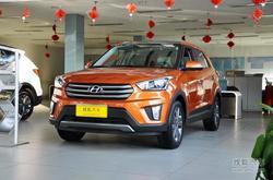 [东莞]现代ix25:优惠1万元 购车赠送礼包