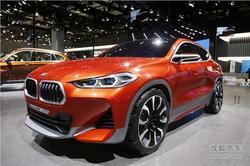 上海国际车展宝马BMW X2概念车亚洲首发
