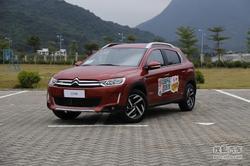 [乌鲁木齐]雪铁龙C3-XR热销中 优惠1.5万