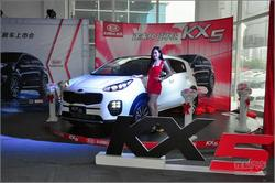 东风悦达起亚KX5 江门宝鹰现已革新上市!
