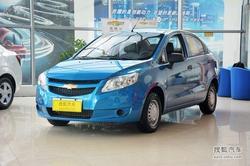 [邯郸]雪佛兰赛欧最高优惠6900元 有现车