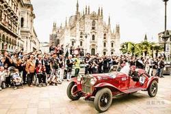 阿尔法·罗密欧夺2018Mille Miglia耐力赛三甲