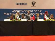 吉利控股集团与DRB集团达成关键条款协议