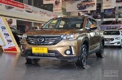 [太原市]广汽传祺GS4送订车礼 现车销售!