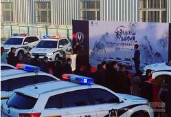 伊犁州边防委长安CS75交车仪式完美落幕!