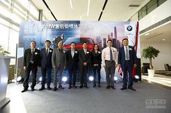 2017 BMW售后钣喷体验之旅:杭州站启动!