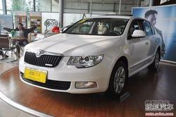 [大庆]斯柯达昊锐最高优惠3万元少量现车
