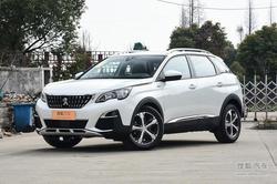 [杭州]标致4008最高直降3万元!现车销售