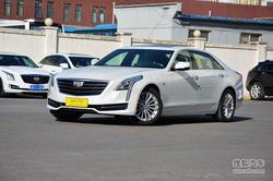 凯迪拉克CT6最高优惠9万元 现车充足可选